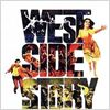 West Side Story : cartel Natalie Wood, Richard Beymer, Robert Wise