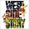 West Side Story : foto Robert Wise
