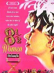 8 mujeres y ½