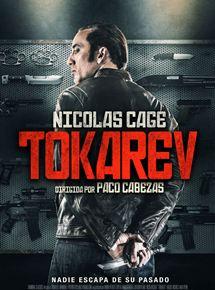 Tokarev