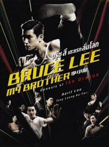Bruce Lee My Brother