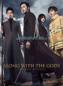 Along with Gods: Los dos mundos