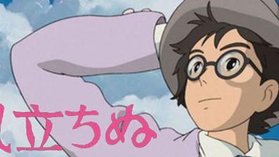 ¡'The Wind Rises' llegará el 20 de julio a Japón!
