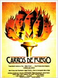 Carros de fuego