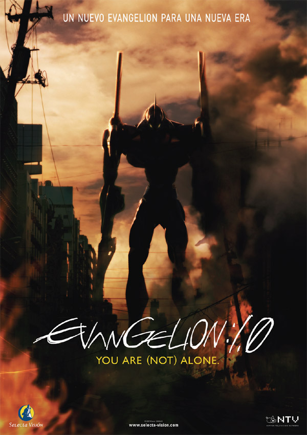 Evangelion 1 0 You Are Not Alone Pel 237 Cula 2007