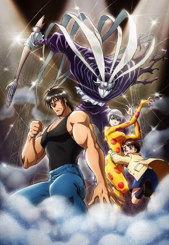 2861824 - Karakuri Circus (36/36) [HD 720p] [300MB] [SnF] [Sub Español] [MEGA-1Fichier] - Anime no Ligero [Descargas]
