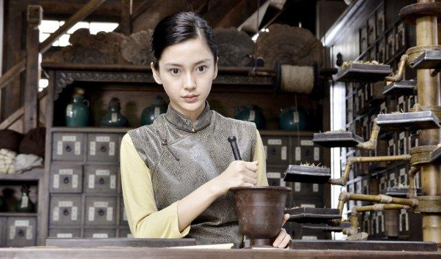 Tai Chi 0 : Foto Shu Qi