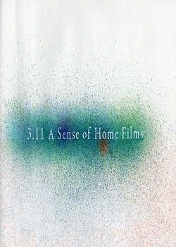 3.11 A Sense of Home Films : Cartel