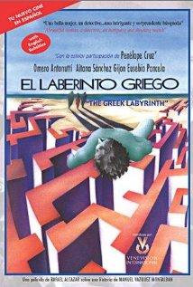 El Laberinto Griego : Cartel