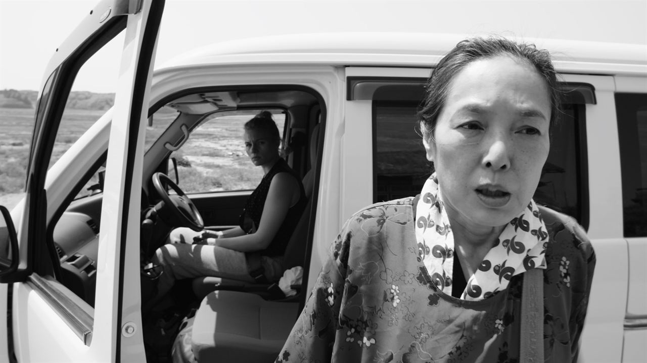 Recuerdos desde Fukushima : Foto Kaori Momoi, Rosalie Thomass