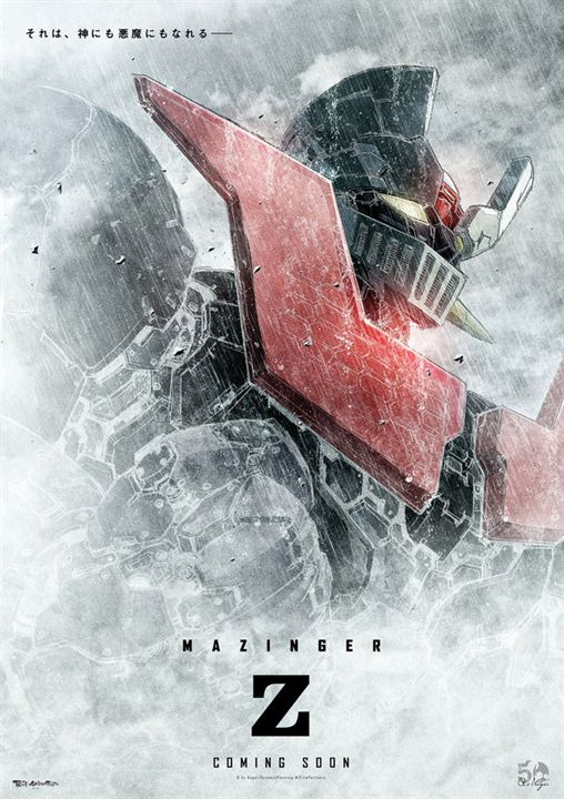 Mazinger Z: Infinity : Cartel