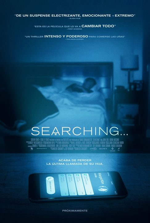 Searching cartel