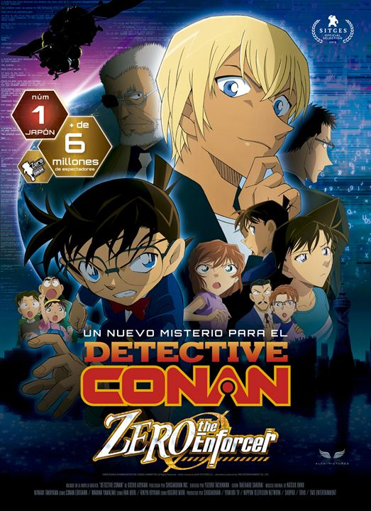 Detective Conan: Zero the Enforcer : Cartel