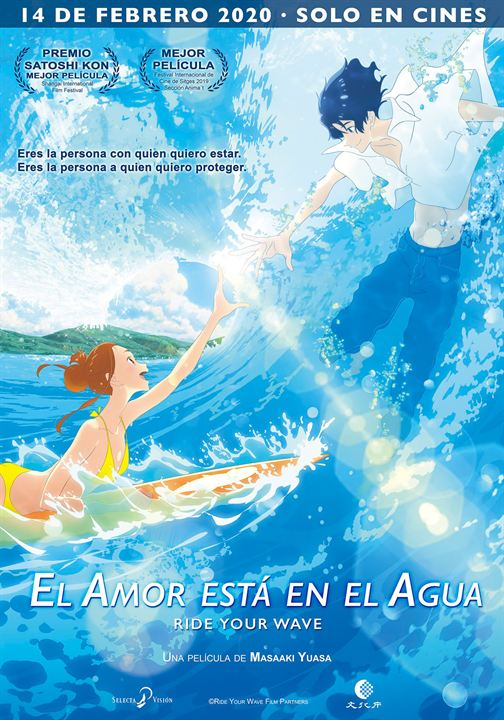 El amor está en el agua : Cartel