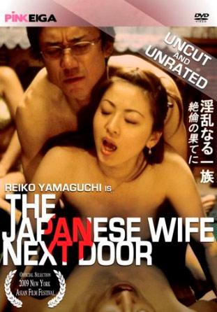 The Japanese Wife Next Door : Cartel