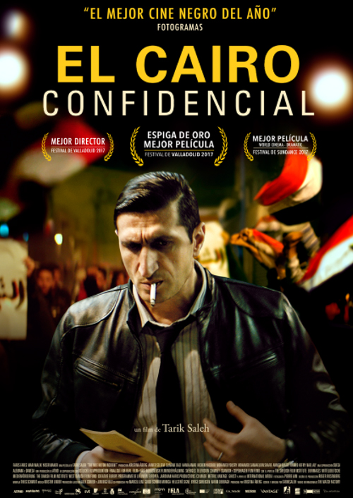 El Cairo confidencial - Cartel