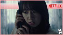 'El teléfono', una suerte de 'Frequency' malrollera, se convierte en la última sensación coreana en Netflix