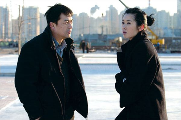 In love we trust : foto Chen Taisheng, Liu Weiwei, Wang Xiaoshuai