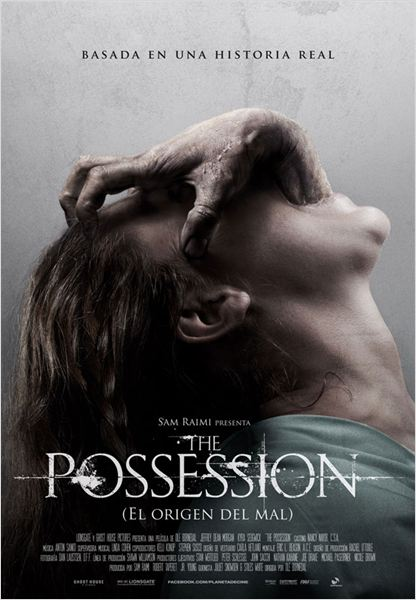 The Possession (El origen del mal) : cartel