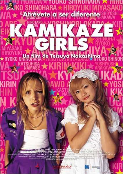 Kamikaze Girls : cartel