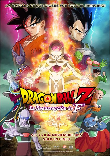 Dragon Ball Z La resurreccion de F - Cartel