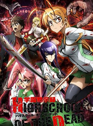 Highschool of the Dead: Apocalipsis en el instituto