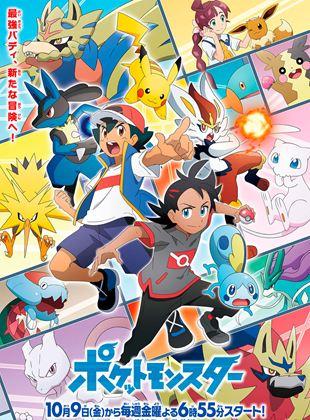 Pokémon Viajes: La serie