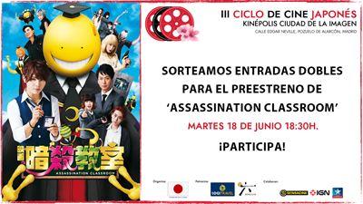 ¡SORTEAMOS ENTRADAS DOBLES PARA VER 'ASSASSINATION CLASSROOM' EN EL III CICLO DE CINE JAPONÉS!