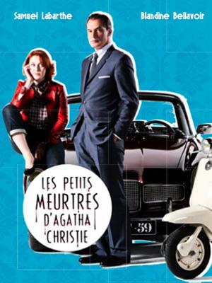 Los Pequeños Asesinatos de Agatha Christie : Cartel