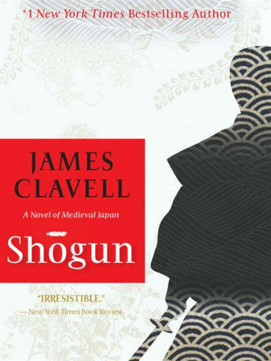 Shogun (2020) : Cartel