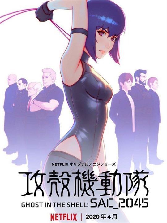 Ghost in the Shell: SAC_2045 : Cartel